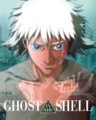 Ghost in the Shell - Steelbook [Blu-ray]