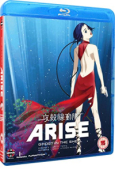 Ghost in the Shell Arise: Border 3+4 [Blu-ray]