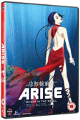 Ghost in the Shell Arise: Border 3+4