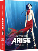 Ghost in the Shell Arise: Border 3+4 [Blu-ray+DVD]