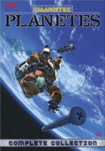 Planetes - Complete Series