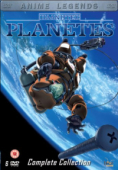Planetes - Complete Series: Anime Legends