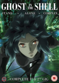 Ghost in the Shell: Stand Alone Complex + 2nd GIG - Complete Series