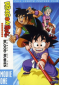 Dragon Ball - Movie 1: Curse of the Blood Rubies