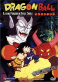 Dragon Ball - Movie 2: Sleeping Princess in Devil's Castle