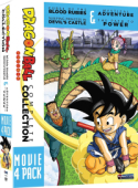 Dragon Ball - Movie 1-4 Collection