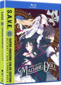 Unbreakable Machine-Doll - Complete Series: S.A.V.E. [Blu-ray+DVD]