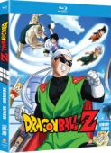 Dragon Ball Z: Season 7 [Blu-ray]