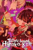 Toilet-bound Hanako-kun - Vol.03