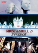 Ghost in the Shell 2: Innocence - Music Video Anthology