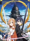 Sword Art Online: Season 1 + Extra Edition