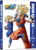 Dragon Ball Z Kai: The Final Chapters - Part 1/3