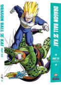 Dragon Ball Z Kai - Part 6/8