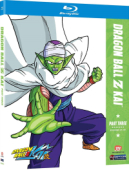 Dragon Ball Z Kai - Part 3/8 [Blu-ray]