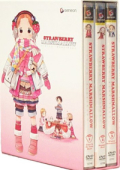 Strawberry Marshmallow - Complete Series