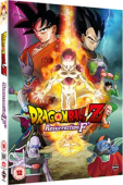 Dragon Ball Z - Movie 15: Resurrection 'F'