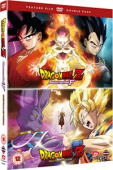 Dragon Ball Z - Movie 14+15: Battle of Gods + Resurrection 'F'