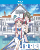 Aria: The Animation [Blu-ray]