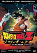 Dragon Ball Z - Movie 01: Dead Zone - Special Edition