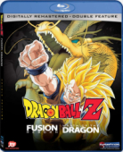 Dragon Ball Z - Movie 12+13: Fusion Reborn + Wrath of the Dragon [Blu-ray]