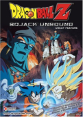 Dragon Ball Z - Movie 09: Bojack Unbound