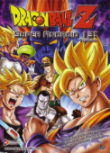 Dragon Ball Z - Movie 07: Super Android 13