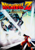 Dragon Ball Z - Movie 02: The World's Strongest