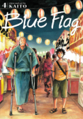 Blue Flag - Vol.04