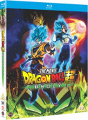 Dragon Ball Super: Broly [Blu-ray]