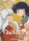 InuYasha: The Final Act - Complete Series