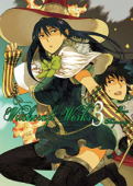 Witchcraft Works - Vol. 03: Kindle Edition