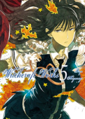 Witchcraft Works - Vol.05: Kindle Edition