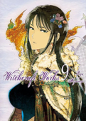 Witchcraft Works - Vol. 09: Kindle Edition
