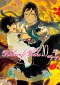 Witchcraft Works - Vol.10: Kindle Edition