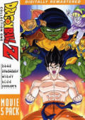 Dragon Ball Z - Movie 01-05