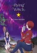 Flying Witch - Vol. 07: Kindle Edition