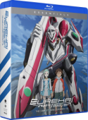 Eureka Seven - Complete Series: Essentials [Blu-Ray]