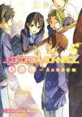 Kokoro Connect - Vol.09: Kindle Edition