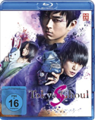 Tokyo Ghoul S [Blu-ray]