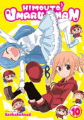 Himouto! Umaru-chan - Vol.10: Kindle Edition