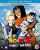 Dragon Ball Z - TV-Specials: The History of Trunks + Bardock, the Father of Goku [Blu-ray+DVD]