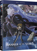 Banner of the Stars + Banner of the Stars II + Banner of the Stars III
