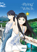 Flying Witch - Vol. 08: Kindle Edition
