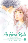 Ao Haru Ride - Vol.05: Kindle Edition