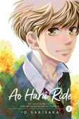 Ao Haru Ride - Vol.08: Kindle Edition