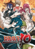 Brave 10 - Complete Series: Premium Edition (OwS) [Blu-ray]