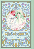 The Rose of Versailles: Deluxe Edition - Vol.03