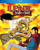 Lupin the Third: Dragon of Doom [Blu-ray]