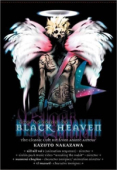 Legend of Black Heaven - Complete Series