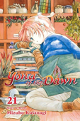 Yona of the Dawn - Vol.21: Kindle Edition
